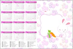 Convite-Calendário-2016-Páscoa-Coelhinho-Cute-Rosa