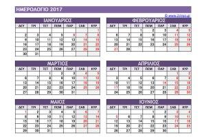 2steps-gr_calendar_2017_one_sheet_purple_001