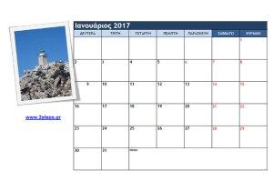 2steps_calendar_per_month_lighthouse_2017_001